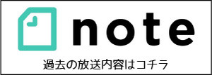 Note_banner