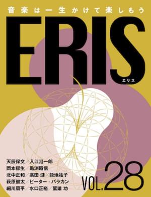 Eris28